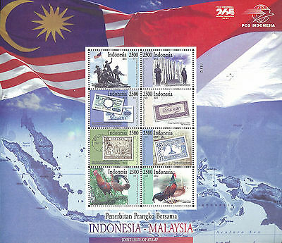 Indonesia Stamp, 2011 IND1111S Indonesia- Malaysia Joint Issue, Flag, Chicken