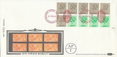 (94217) CLEARANCE GB Benham FDC D5 Booklet Pane Postal Museum London 5 Apr 1983