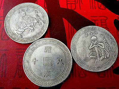 2 CHINESE 13TH 14TH MONK OF 18 SHAOLIN TEMPLE LO HAN NEW YEAR PARTY COIN GIFT a2