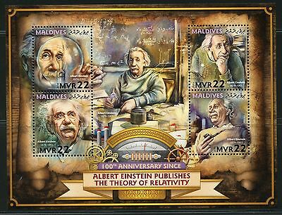MALDIVES 2016 100th ANNIVERSARY EINSTEIN'S THEORY OF RELATIVITY SHEET  MINT NH