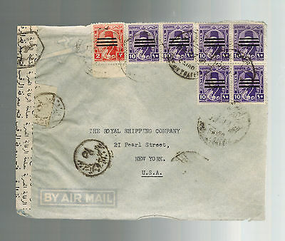 1944 Cairo Egypt Censored Egyptian Trading And Commission Agency Cover to USA