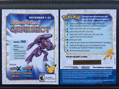 GameStop Event Mythical Genesect Pokemon X Y OmegaRubyAlphaSapphire Card & Code