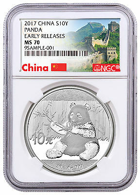 2017 China 10Y 30g Silver Panda NGC MS70 ER Exclusive Great Wall Label SKU43852