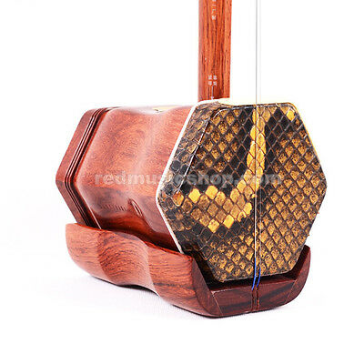 Shanghai Dunhuang professional Rosewood ERHU instrument,05A,Chinese violin