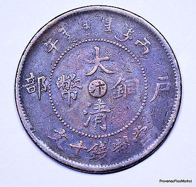 CHINE TAICHING TI KUO COPPER COIN - OLD CHINA COIN - ac329