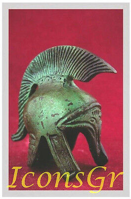 Ancient Greek Bronze Museum Vintage Miniature Battle Helmet Collectable 1384