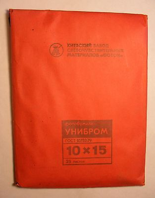 Vintage ussr soviet cccp photographic photo paper 10 x15 1990  Unibrom