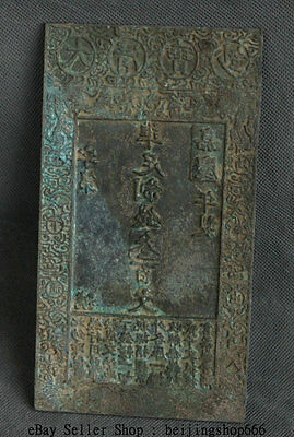"""7.6"""" Antique Chinese China Bronze Qing Dynasty Palace Money Bank Note Mould S01"""