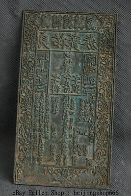 "7.6"" Antique Chinese China Bronze Qing Dynasty Palace Money Bank Note Mould S10"