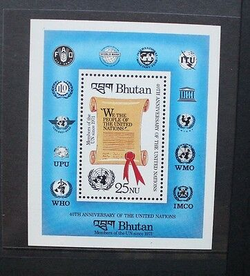 BHUTAN 1985 United Nations Organization SOUVENIR SHEET Mint Never Hinged SGMS611