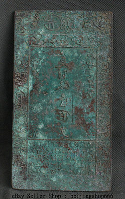 "7.6"" Antique Chinese China Bronze Qing Dynasty Palace Money Bank Note Mould S11"