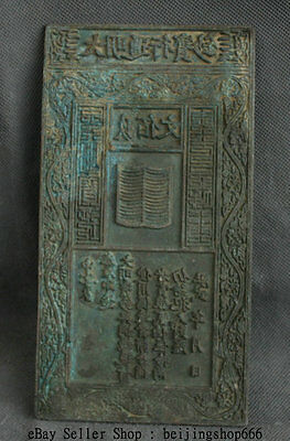 "7.6"" Antique Chinese China Bronze Qing Dynasty Palace Money Bank Note Mould S09"