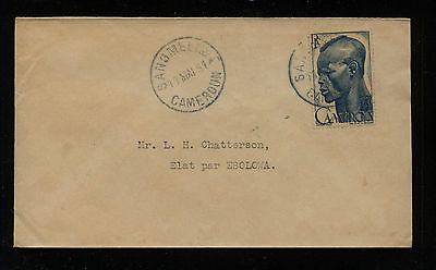 Cameroon  319  on  cover  local use  1951 to Ebolowa             MS0823