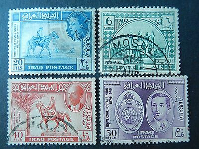 Iraq stamp old used hinged  .  ..