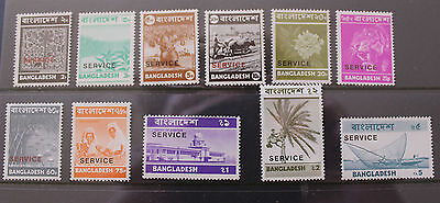 Bangladesh 1973 Official Service Set MNH SG01-010 + 2T Not Listed