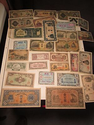 Vintage Lot of 28 Japanese Foreign Currency Bills Asian Q62