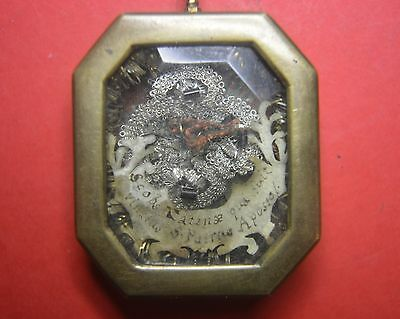 VERY RARE reliquary shrine relic  CHAIN  TO WHICH WAS  CHAINED ST.PETER APOSTLE