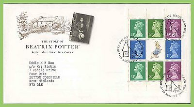 GB 1993 Beatrix Potter Booklet Pane on Royal Mail First Day Cover Keswick Cancel
