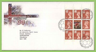 GB 1996 Football Booklet Pane on Royal Mail First Day Cover Bureau Cancel