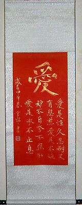 Love Christian Bible Verse Chinese Painting