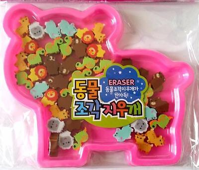 Bulk Pack of 40 Mini Jungle Animal Rubber Erasers Pink Box Novelty Party Favors