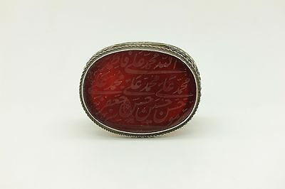 Antique Original Persian Written Agathe Stone Silver Small Box