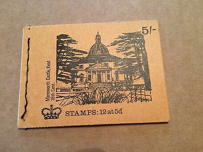 GB 1970 HP37 5/- British Homes Series Stitched Stamp Booklet (OCT 1970)