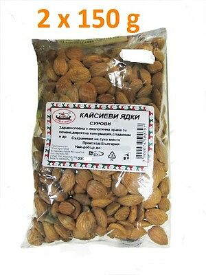 300 g (2x150 g ) Apricot Power Bitter or Sweet  Raw Apricot Kernels Seeds
