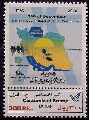 Persia 2010 Safety Against Earthquake Disaster Welfare National Day Maps 1v MNH