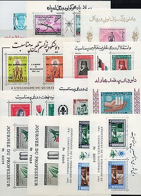 AFGHANISTAN  1960s Stamps COLLECTION of 12 mint MINI SHEET Ref:QD405