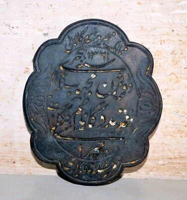 Antique Old Original British India Period Brass Urdu Scripted  Belt Buckle