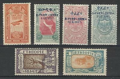 Ethiopia Early Selection Mint (A)