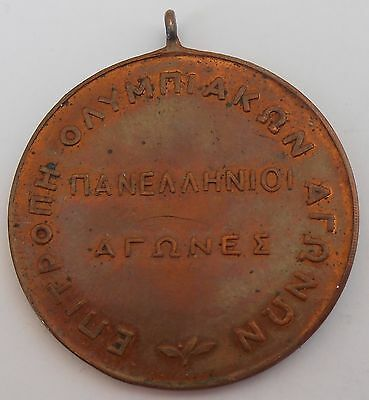 Greece Athens 1906 Panhellenic Games Greek Olympic Committee Medal