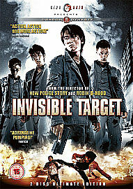 Invisible Target (DVD, 2010, 2-Disc Set)