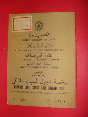 1960 Kingdom of Libya Motor Licence for Private Car Booklet Arabic English
