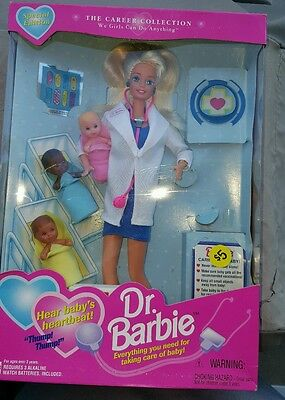 1995 Career Collection Dr. Barbie w/3 babies MIB NRFB - 15803