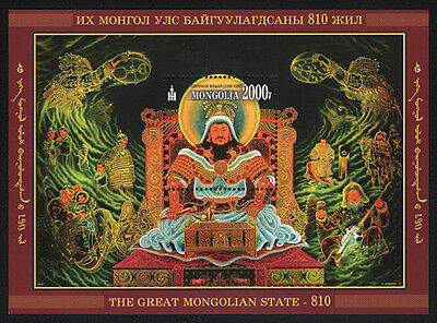Mongolia2016The Great Mongolian State, 810th Anniv s/s