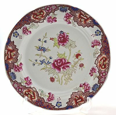 "Antique Spode Hand Painted & Printed 9.5"" Floral Plate - Ship Border C.1813-22"