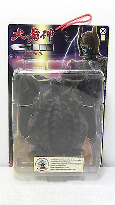 Flying Gamera Guardian of the Universe Carded Figure - Diamond Comics 1999 FS