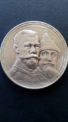 RUSSIAN SILVER ROUBLE 1913, 300TH ANNIVERSARY OF ROMANOV DYNASTY, 20gr