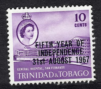 1967 Trinidad & Tobago 10c Lilac 5th Year of Independence SG 319 M Mint R8497