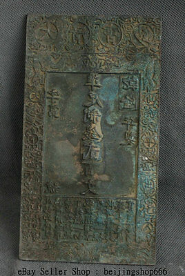 "7.6"" Antique Chinese China Bronze Qing Dynasty Palace Money Bank Note Mould S08"
