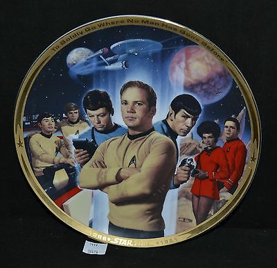 ThriftCHI ~ Collectors Plate Star Trek 25th Anniversary Commemorative 1991