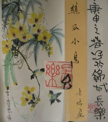 Vintage Chinese Birds Flowers Brush Painting Silk Brocade Hanging Scroll Signed