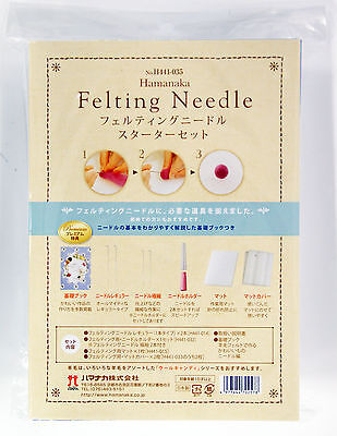 Hamanaka H441-035 Felting Needle Starter Kit