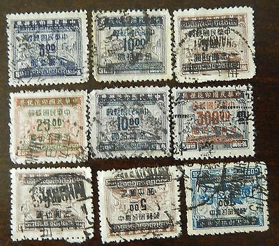 China Stamp Old Used  Hinged,.