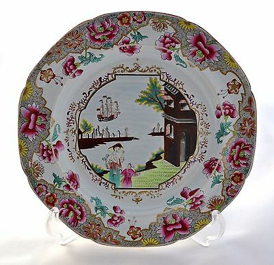 """Rare Antique Spode Hand Painted, Printed & Gilded *ship* Pattern 3067 8"""" Plate"""