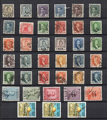 IRAQ  Stamp Collection 1940s 50s USED REF:QD501