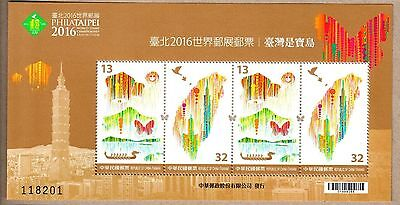 China Taiwan 2016 PHILATAIPEI Expo World Stamp Treasure Island S/S