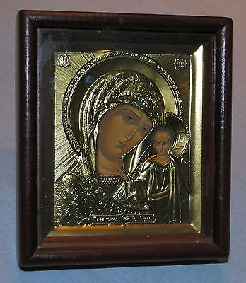 Vintage Mother And Child Icon, Russian, Gold, Framed